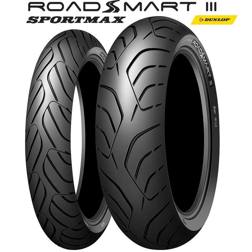 Přední motocyklová pneumatika DUNLOP 120/70-ZR17 (58W) TL SX Roadsmart III univerzální